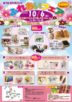 201310web_2