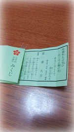 Diary292