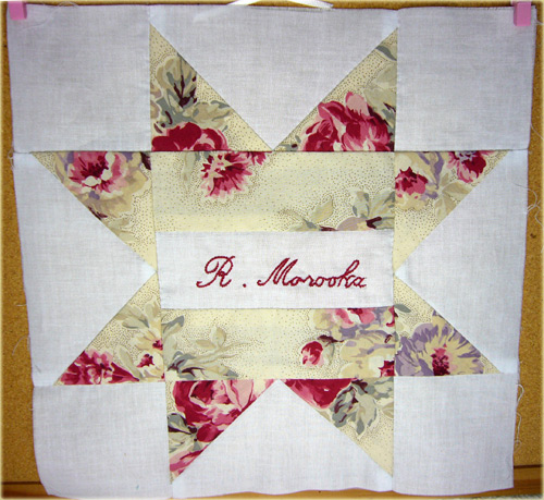 Patchworkquilt23_6_1top