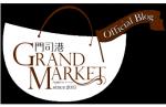 Logo_20191108015401